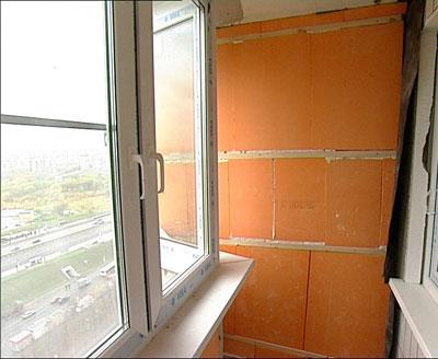 Утепление балконов, лоджий и крыш.