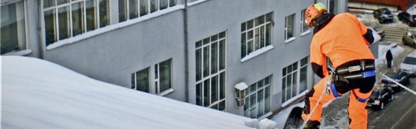 Купить приспособления для чистки крыши от снега